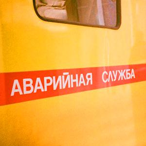 Аварийные службы Барнаула