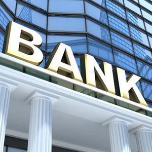 Банки Барнаула