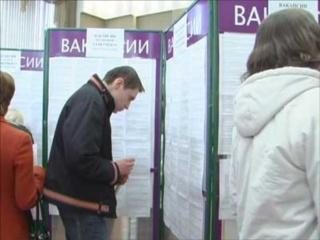 Центры занятости Барнаула