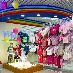 Детские магазины Барнаула