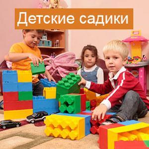 Детские сады Барнаула