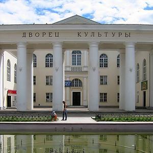 Дворцы и дома культуры Барнаула