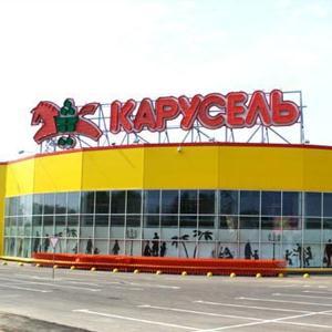 Гипермаркеты Барнаула