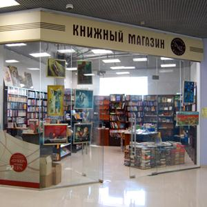 Книжные магазины Барнаула