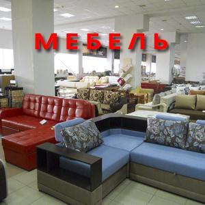 Магазины мебели Барнаула