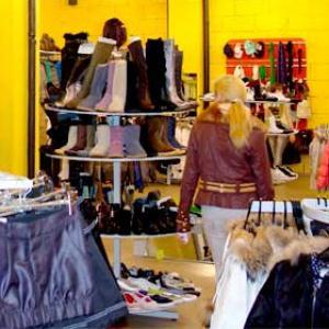 Магазины одежды и обуви Барнаула