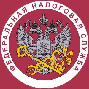 Налоговые инспекции, службы Барнаула