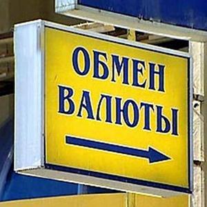Обмен валют Барнаула