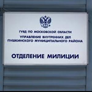 Отделения полиции Барнаула