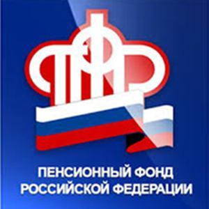 Пенсионные фонды Барнаула