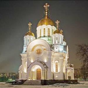Религиозные учреждения Барнаула