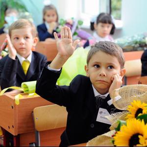 Школы Барнаула