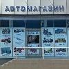 Автомагазины в Барнауле