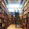 Библиотеки в Барнауле