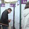 Центры занятости в Барнауле