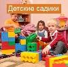 Детские сады в Барнауле