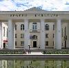 Дворцы и дома культуры в Барнауле