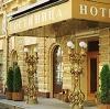 Гостиницы в Барнауле