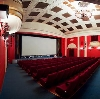 Кинотеатры в Барнауле