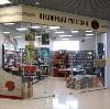 Книжные магазины в Барнауле