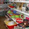 Магазины хозтоваров в Барнауле