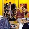 Магазины одежды и обуви в Барнауле