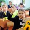 Школы в Барнауле