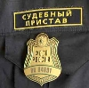 Судебные приставы в Барнауле