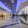 Торговые центры в Барнауле