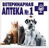 Ветеринарные аптеки в Барнауле