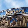 Зоопарки в Барнауле