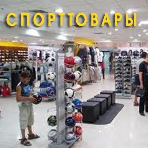 Спортивные магазины Барнаула