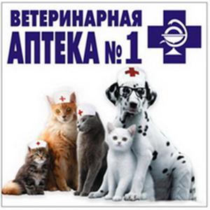 Ветеринарные аптеки Барнаула